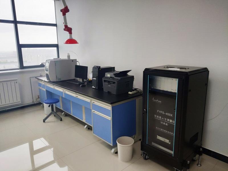 <b>TOC测定仪 αβ放射性测量仪</b>